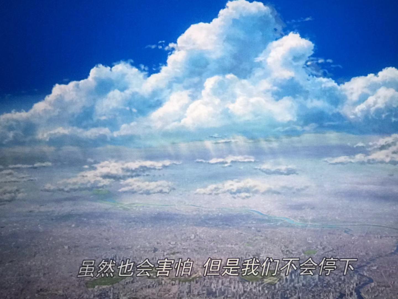 动漫 天气之子 观看之后的感觉和拍的图片