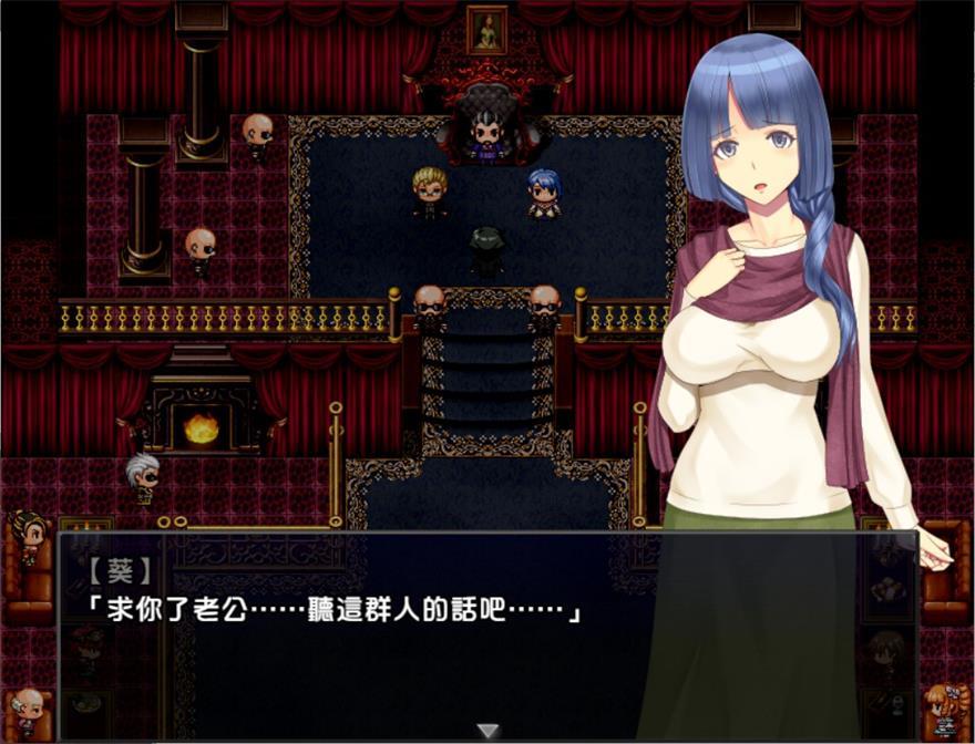 五日游戏1.1 精修完整汉化版下载,全CG