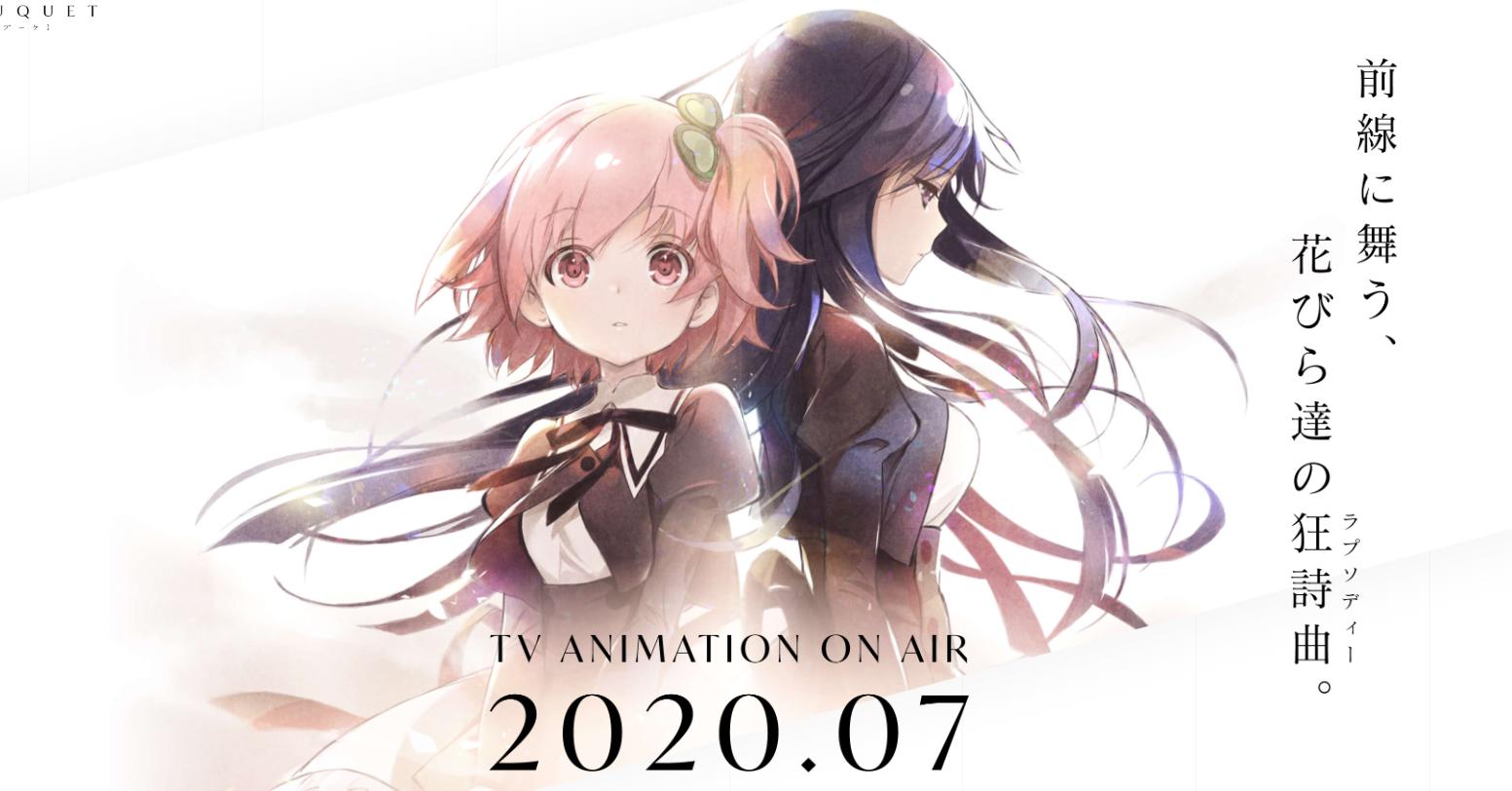 SHAFT新作动画《Assault Lily BOUQUET》预告公开,2020年7月播出- ACG17.COM