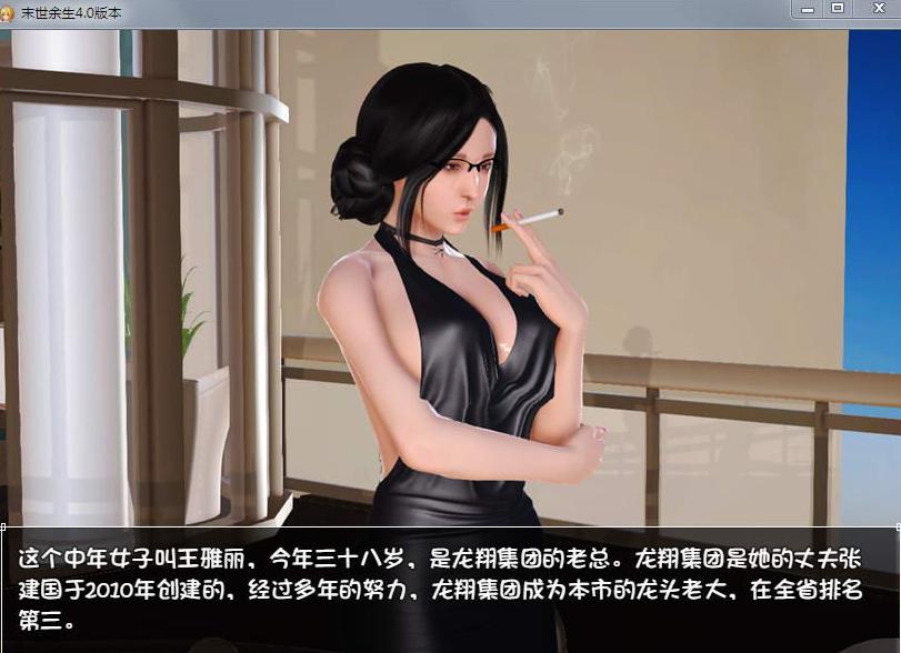 末世余生Ver4.5.0 中文正式版,国内末日精品再度升级,有攻略加礼包码