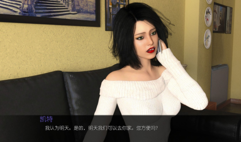 眼镜蛇毒 V0.23 PC加安卓精翻新汉化版,是全CG,照顾母女的生活