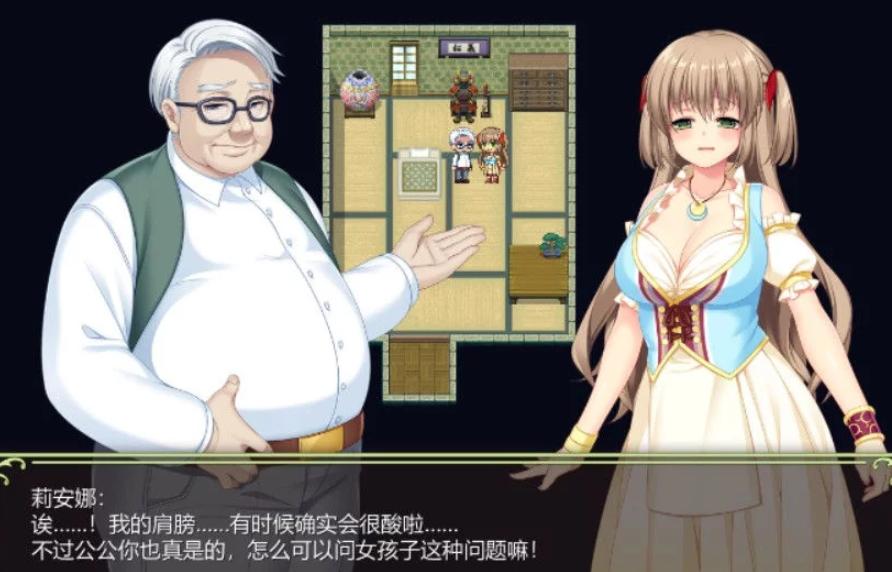 打工新妻莉安娜 PC佳作官中文版,有全CG加存档