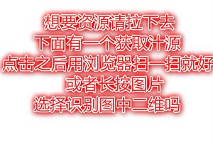 巫女神小依 安卓中文下载,我们来玩点特别的东西好不好啊?