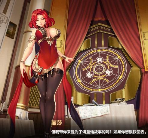 奇异之旅 Ver1.02 新作官中文PC版,全CV