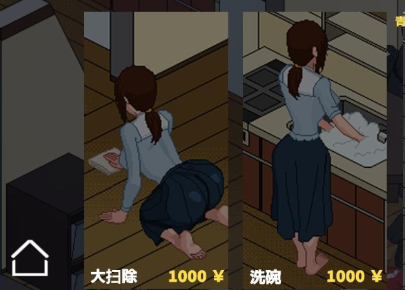 NT事情传说!新作精翻汉化PC版,全开存档,CV