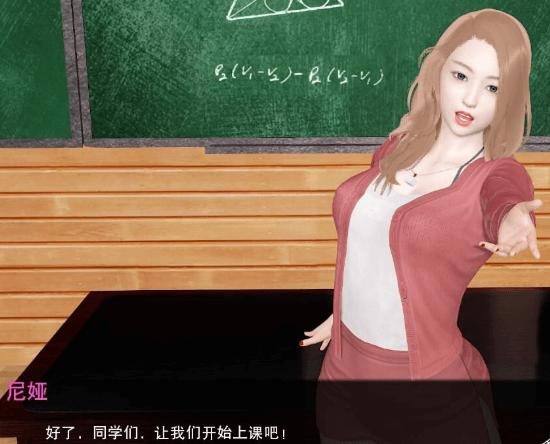 淑母老师风流记!精翻新汉化PC版