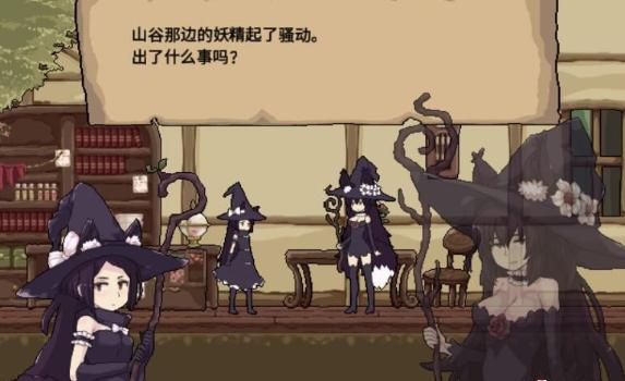 花之魔女 flowerwitch V2.4 官中文PC版 ,全CV